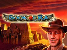 Игровой автомат Book Of Ra Deluxe без регистрации онлайн