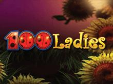 Игровой автомат 100 Ladies