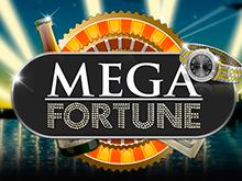 Аппараты Вулкан Mega Fortune