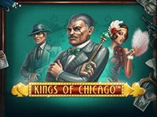 Короли Чикаго – игра с  фриспинами и мультипликаторами